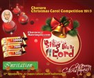 Chavara Christmas Carol Competition – 2013 – Sing unto the Lord!