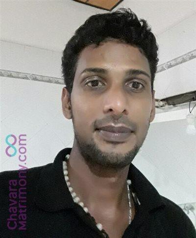 Africa Matrimony  Groom user ID: XCHA37088