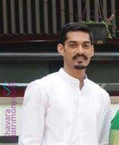 Calcutta Diocese Groom user ID: CIJK456694