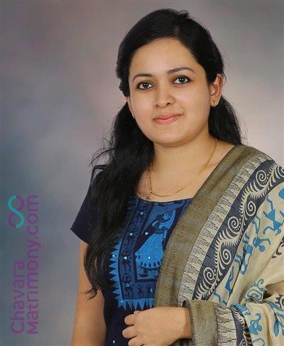 Calicut Diocese Bride user ID: CKNR456885