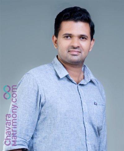 Kanjirapally Matrimony Grooms user ID: CKPY234170