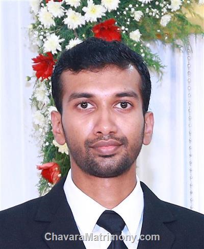 Kottayam Matrimony  Groom user ID: CKTM456339