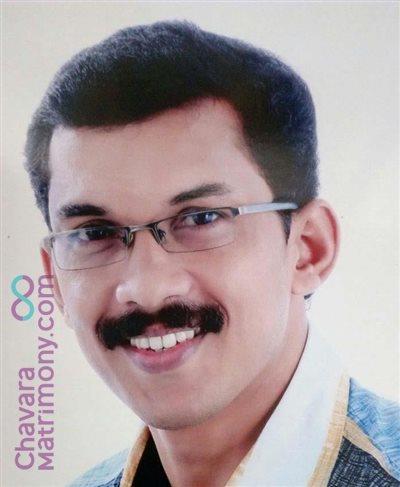 Mavelikkara Matrimony Grooms user ID: XCHA35497