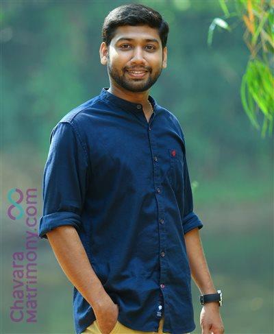 Kottayam Groom user ID: CPLA457662