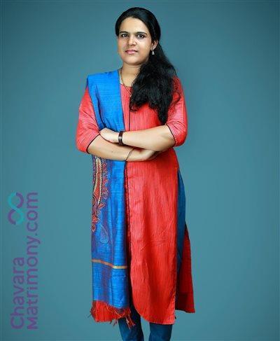 Malappuram Bride user ID: CNBR456469