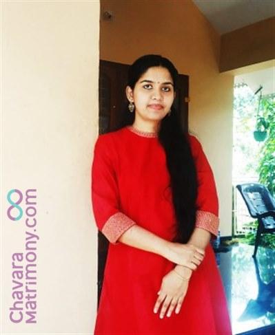 kanjirapally Matrimony  Bride user ID: CKPY458114