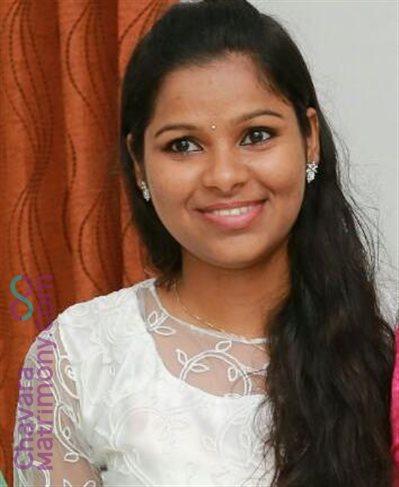India Matrimony Bride user ID: CAGY456691