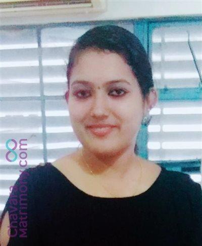 Kottayam- Kochi Matrimony  Bride user ID: appuachujo