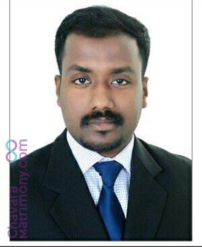 Mavelikkara Diocese Matrimony Grooms user ID: Santo18
