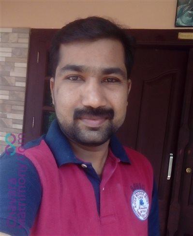 Kunnamkulam Diocese Matrimony Grooms user ID: Wilsonn