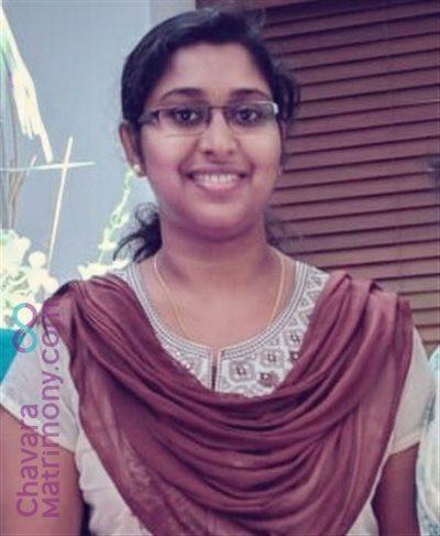 Mavelikkara Matrimony Bride user ID: CALP234075