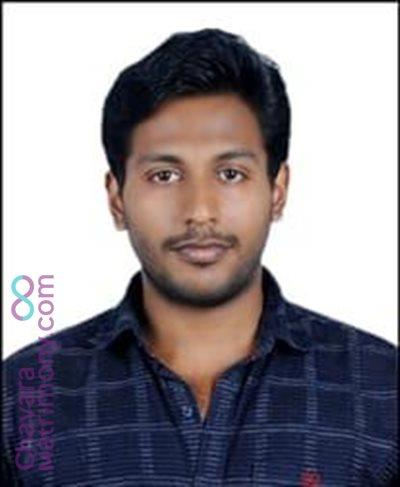 Mavelikkara Matrimony Grooms user ID: CCHY456299