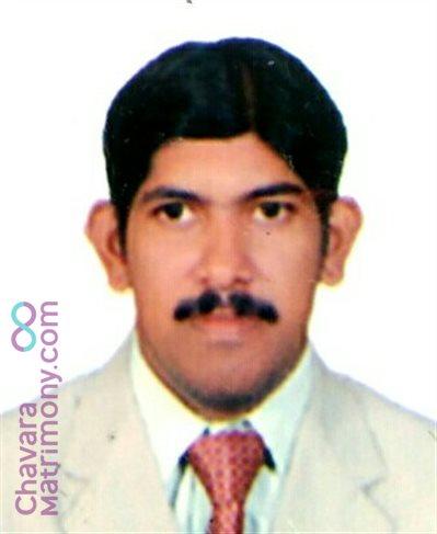 Ramanathapuram Diocese Matrimony  Groom user ID: CCBE234033