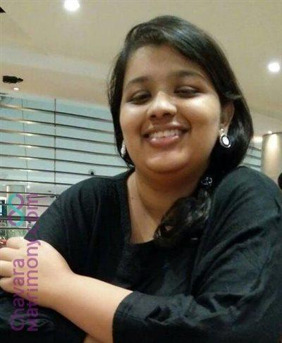 Ernakulam Matrimony  Bride user ID: CEKM456368
