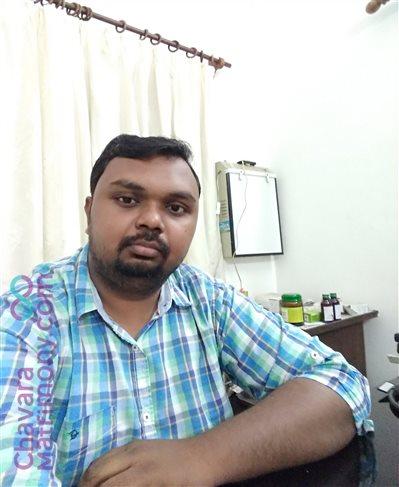 Ayurvedic Doctor Matrimony Grooms user ID: CTVM456065