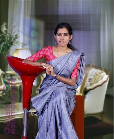 Palakkad Bride user ID: CPKD456529