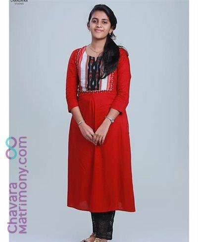 Tamilnadu Matrimony  Bride user ID: CCBE456252