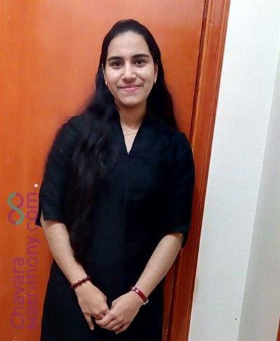 Kottayam Matrimony  Bride user ID: CKTM234179