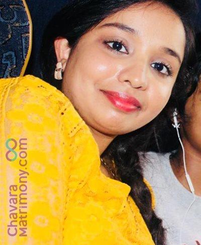 Kottayam- Kochi Matrimony  Bride user ID: soniaanna11