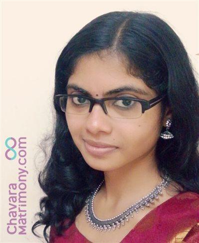 Malappuram Bride user ID: CNBR456474