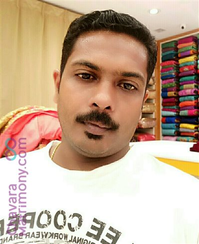 Kottayam- Kochi Matrimony  Groom user ID: pkgeorg