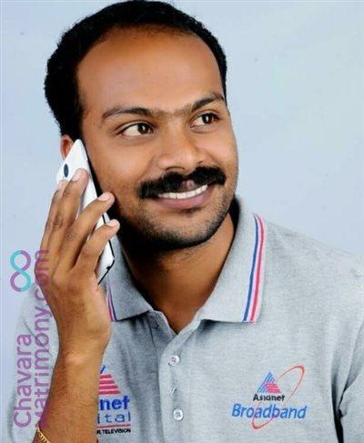 Media Professional Matrimony Grooms user ID: ANISH3600