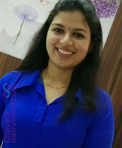 Kochi Diocese Matrimony  Bride user ID: NIKITHA123