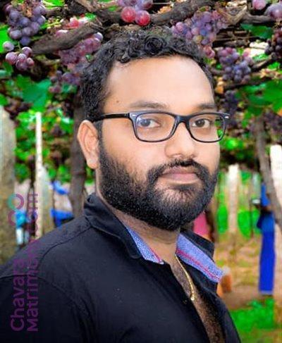 Trivandrum Malankara Archdiocese Matrimony Grooms user ID: georgy646