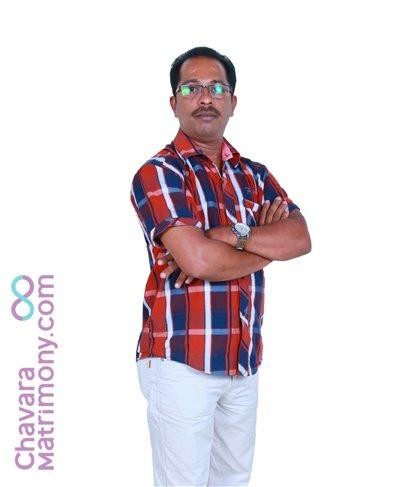 Niranam Diocese Matrimony Grooms user ID: jobin123456789