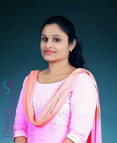 Trichur Archdiocese Matrimony Bride user ID: Mivapaul116