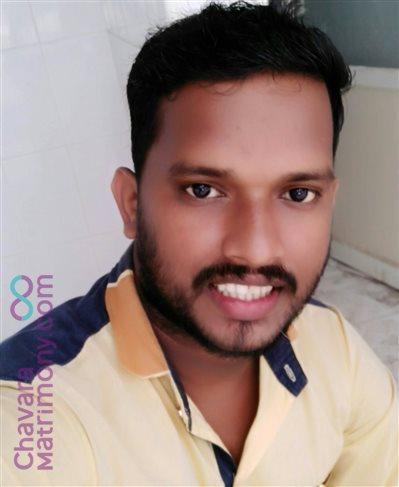 Malappuram Matrimony Grooms user ID: mjjobinfire