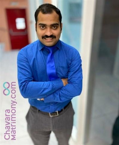 UAE Matrimony  Groom user ID: CAGY459104