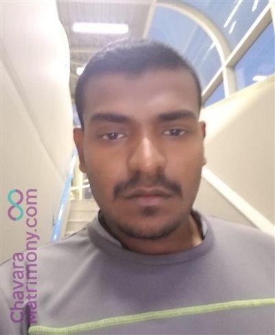 Chaldean Christian Matrimony  Groom user ID: Anishcanada