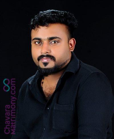 Trivandrum Malankara Archdiocese Matrimony  Groom user ID: Jubinvreji1