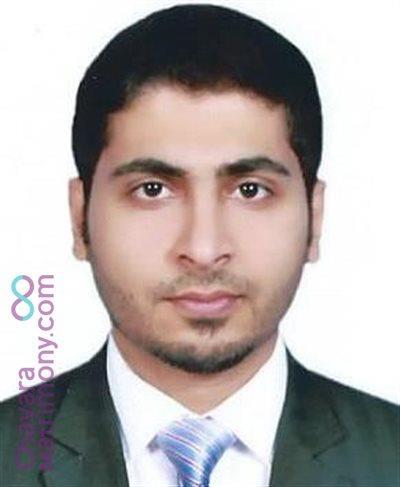 Qatar Groom user ID: CEKM235790