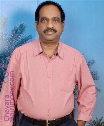 Customer Care Professional Matrimony  Groom user ID: XCHA36876
