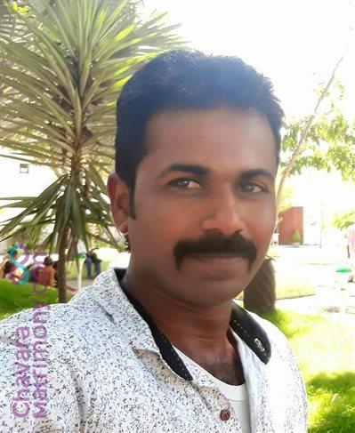 Kochi Diocese Matrimony Grooms user ID: nidishanju7827