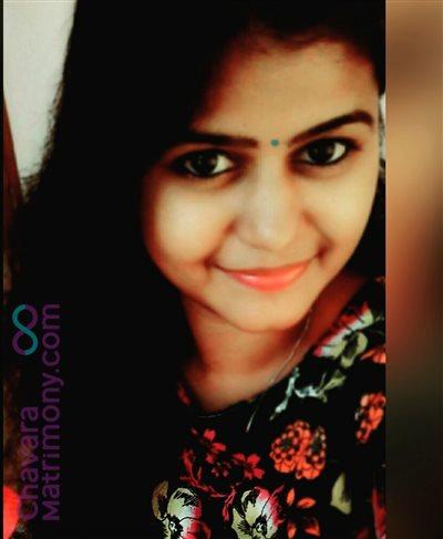 Thrissur Matrimony Bride user ID: Raimipaul
