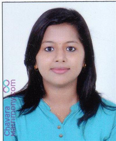 Thrissur Matrimony  Bride user ID: TTCR1311