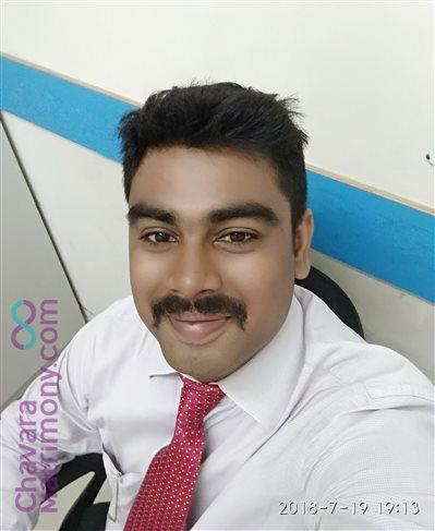 Ramanathapuram Diocese Matrimony Grooms user ID: Ajiantony93