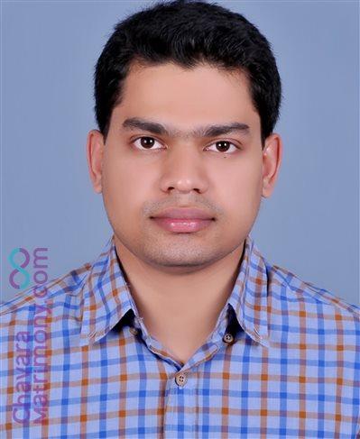 Optometrist Matrimony Grooms user ID: CCKY456219