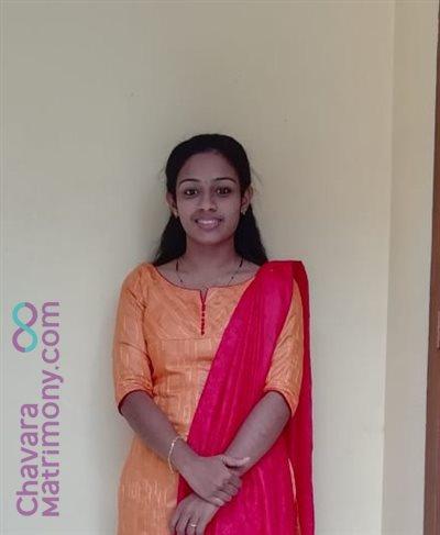 Irinjalakuda Diocese Matrimony Bride user ID: CCKY234177