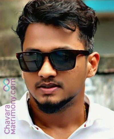 Cochin Diocese Matrimony Grooms user ID: CEKM457529