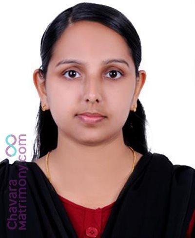 Others Matrimony Bride user ID: CPLA345120
