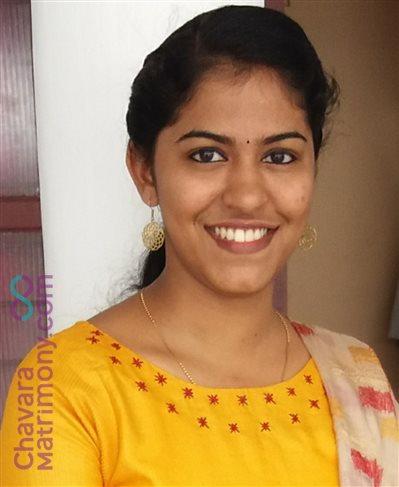 Kanjirapally Matrimony Bride user ID: CKPY234163