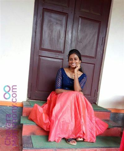 Cochin Matrimony Bride user ID: CEKM456738