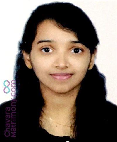 Bangalore Diocese Matrimony  Bride user ID: CBGR234081