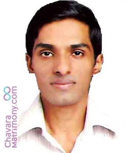 Mumbai Groom user ID: CMUM456565