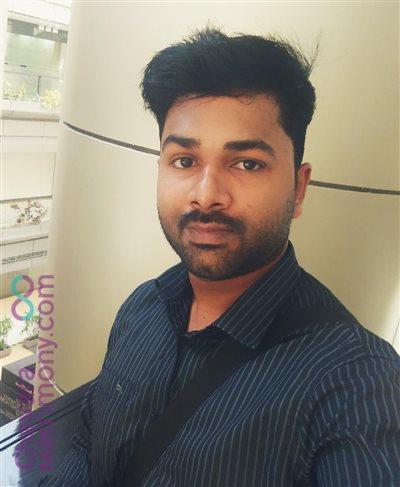 Kottayam- Kochi Matrimony  Groom user ID: Shijoi