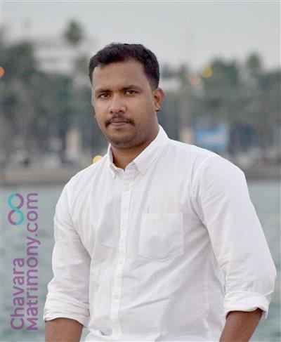 Changanacherry Archdiocese Matrimony  Groom user ID: SIBINJK